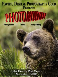 photomotion-plain-poster-for-web-nov-2016