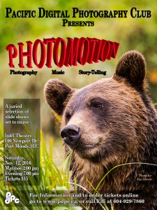 Photomotion Poster 2016 small